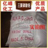 Алюминиевый Tripolyphosphate для индустрии, сделанный в Китае