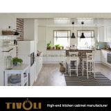 品質の島デザインTivo-0177hと木白いシェーカーの台所