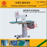 Швейная машина ультразвуковой мантии Operating