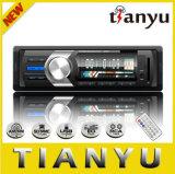 車の可聴周波ステレオCD/MP3/WMA補助プレーヤーの受信機AM FMのラジオ