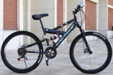 Bicicleta quente da montanha da velocidade da polegada 21 da venda 26 com melhor preço