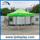 [3إكس3م] خارجيّ يعلن يطوي [غزبو] خيمة لأنّ عمليّة بيع