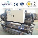 Refrigerador de água de refrigeração ar do parafuso da água para industrial