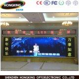 Hohe Definition farbenreiche LED-Innenbildschirmanzeige für Miete