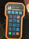 Machine de découpage de bureau de qualité de commande numérique par ordinateur de Bd-1530-80A