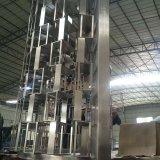 De ontworpen Verdeler van de Zaal van de Schuifdeuren van het Roestvrij staal van het Metaal Binnenlandse