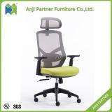 사무용 가구 (귀여운) 인간 환경 공학 컴퓨터 의자의 행정상 의자 그림