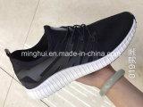 [هيغقوليتي] يبيطر رياضة [رونّينغ شو] حذاء