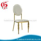 Cadeira do casamento da parte traseira redonda de aço inoxidável do metal da benevolência com o coxim branco do plutônio