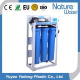 коммерчески водоочистка системы RO 100-400g