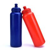 Чашка бутылки воды кружки перемещения пластичная (PC0019)