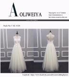 アップリケのPrincess/Aライン袖なしの白い婚礼衣裳