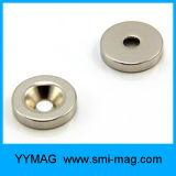 Personalizado sinterizado NiCuNi Recubrimiento anillo magnético de neodimio con un fuerte poder