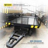 Carro de acero plano industrial de la transferencia de la capacidad grande