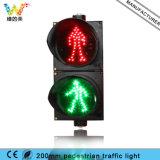 Bürgersteig-Plasterungs-Verkehrszeichen-Licht des China-Hersteller-200mm dynamisches