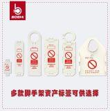 BD-P34 de unieke Markering van de Steiger van de Ladder van de Veiligheid