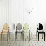 Cadeira lateral fantasma em cristal transparente (CR008S)