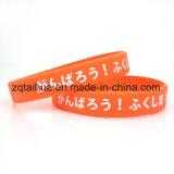 Wristband a resina epossidica della gomma di silicone del piatto con Thb-060