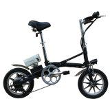 7つの速度(YZTDBS-6-14)の14inch炭素鋼の折るEバイク