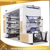 120m / machine Min 8 Couleur Haute Vitesse d'impression flexographique
