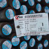 AISI1045, 45#, Ck45 의 S45c 열간압연 강철 둥근 바