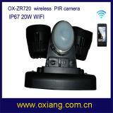 Водоустойчивая камера WiFi PIR светлая