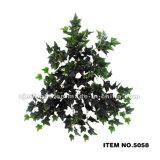 5058의 도매 신식 벽 커튼 덩굴 플랜트 잎