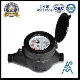 Mètre d'eau (LXSG-15S~50S)