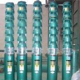 Bomba de água submergível do poço profundo da perfuração da série de Asj