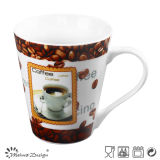 2016 Sale 12oz Porcelain Coffee Mug 새로운 & Hot