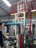800mm HDPE LDPE LLDPE 필름 부는 기계
