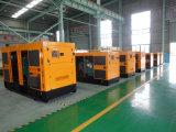 Groupe électrogène silencieux du prix usine 120kw/150kVA Cummins (6BTA5.9-G12) (GDC150*S)