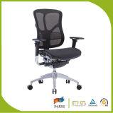 전무 이사 사무용 가구 디자인 말레이지아 호화스러운 컴퓨터 의자