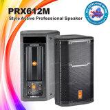 Skyton 디자인 Prx612m 니스 건강한 액티브한 강화된 Professioanl 연주회 단계 스피커