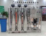 Мембрана водоросли Price/RO RO делая изготавливание Machine/RO