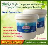 Capa impermeable coloreada solo componente del poliuretano