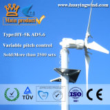 45dB callan la turbina MCS, Rcm, estándar del generador de viento 5kw del Ce