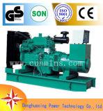 50kw Generator Set, 50kw Diesel Generator für Sale