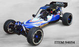 Hot Sell 1/5 essence 2.4G RC Car 30cc RC Car