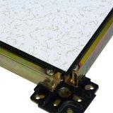 Pavimento sollevato HPL/PVC