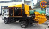 Hbcs90-16-180brの携帯用トラック取付けられた具体的なポンプ