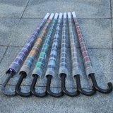 놓이는 우산 - Sy022