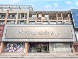 Consolador de la seda de la alta calidad del OEM Oeko-Tex de la nieve de Taihu
