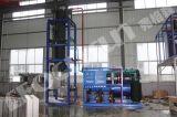 中国一流の製氷機械メーカー