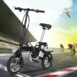 Manera ruedas de 12 pulgadas 2 plegables la bici eléctrica