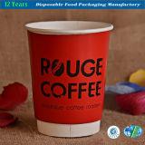 14オンスダブルウォールペーパーコーヒーカップ