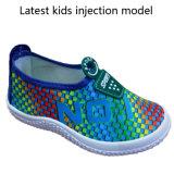 低価格はからかう注入のモデルズック靴のスポーツの靴(HH0803)を