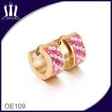 진주 귀걸이의 최신 디자인
