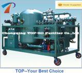 Верхним и завод по переработке вторичного сырья используемые кораблем- флагманом очиститель масла трансформатора (ZYD)