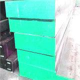 特別な鋼鉄または鋼板または鋼板または棒鋼または合金鋼鉄または型の鋼鉄S1